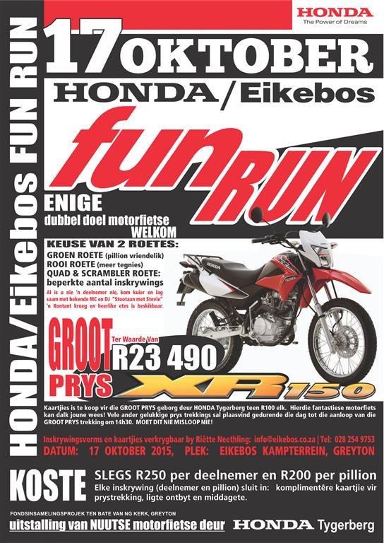 Honda Eikebos 2015 fun ride poster A3
